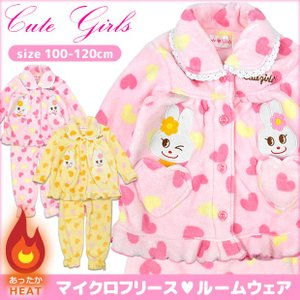CuteGirls マイクロフリースルームウェア 上下セット パジャマ フリース あったかい 裏起毛 うさぎ アップリケ ハート柄 ピンク クリーム 送料無料|sime-fabric