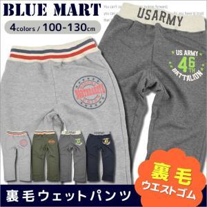 BlueMart ブルーマート 裏毛スウェットパンツ 男児 プリント 裏毛 ボトムス ズボン 長ズボン スウェット ロゴ グレー チャコール カーキ ネイビー|sime-fabric