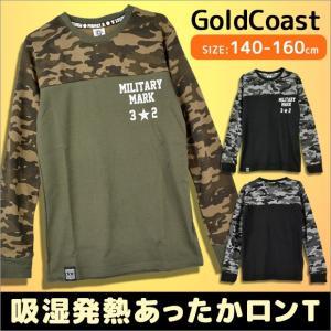 GoldCoast ゴールドコースト 吸湿発熱あったかロングTシャツ 男児 ジュニア 吸湿発熱 迷彩 切り替え 長袖 Tシャツ カーキ ブラック 送料無料|sime-fabric