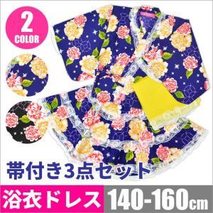 浴衣 ドレス 浴衣ドレス YUKATA 夏祭り 女の子 キッズ ジュニア 大きいサイズ 女児 ゆかたドレス ゆかた 兵児帯 3点セット セパレート 140cm-160cm 82605|sime-fabric