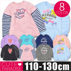 CUTE PARADISE キュートパラダイス 女の子 プリント 長袖 Tシャツ ロンT シャツ カットソー 子供 キッズ 110 120 130 85017 送料無料|sime-fabric
