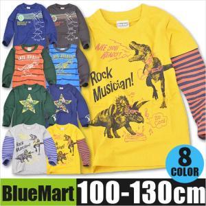 BlueMart ブルーマート 恐竜 プリント 長袖 Tシャツ ロンT シャツ きょうりゅう ボーダー 男の子 キッズ 子供 100 110 120 130 87053 送料無料|sime-fabric