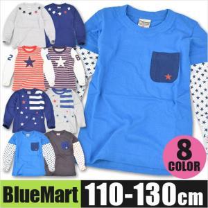 BlueMart 星 柄 プリント 長袖 Tシャツ ロンT シャツ ボーダー スター 切替 切り替え 重ね着 レイヤード 子供 男の子 キッズ 110 120 130 87057 送料無料|sime-fabric