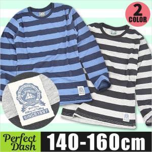 長袖 Tシャツ ロンT シャツ カットソー ボーダー 定番 シンプル 子供 男の子 女の子 男女兼用 ジュニア 140 150 160 88010 送料無料|sime-fabric