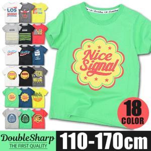DoubleSharp パロディ プリント 半袖 Tシャツ シャツ コットン 綿 コットン 子供 男の子 女の子 130 140 150 160 170 DS182G-01 DS182G-02 DS182G-03 送料無料|sime-fabric
