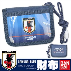 JFA ファスナー ウォレット 財布 二つ折り マジックテープ サッカー 公式 オフィシャル グッズ サムライブルー 子ども 男の子 女の子 JFA-003 送料無料|sime-fabric