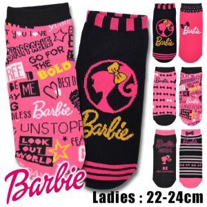 バービー 靴下 レディース おしゃれ 靴下 レディース キャラクター 靴下 レディース くるぶし 靴下 ソックス  3点以上同時購入でメール便送料無料 sime-fabric