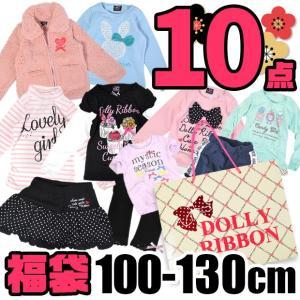 福袋 女の子 10点セット ハッピーバッグ 2019 2020 アウター トレーナー 長袖シャツ ロ...