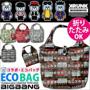 ビッグバン 折りたたみ エコバッグ 韓流 BIGBANG エコバック A4 軽量 お買い物バッグ ポーチ付き レディース G-Dragon 公式|sime-fabric
