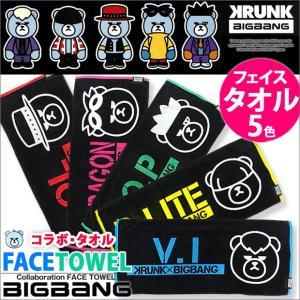 ビッグバン フェイスタオル 韓流スター BIGBANG コットン100% ロングタオル ビックバン公式グッズ 人気 タオル Gドラゴン トップ ソル Dライト ヴィアイ|sime-fabric