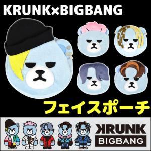BIGBANG ビッグバン KRUNK×BIGBANG FXXK IT フェイスポーチ Gドラゴン トップ ソル Dライト ヴィアイ G-DRAGON T.O.P SOL D-LITE V.I ポーチ|sime-fabric