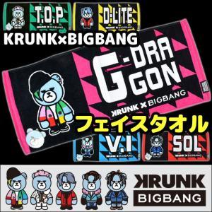 BIGBANG ビッグバン KRUNK×BIGBANG フェイスタオル Gドラゴン トップ ソル Dライト ヴィアイ G-DRAGON T.O.P SOL D-LITE V.I 綿100% K-POP アーティスト|sime-fabric