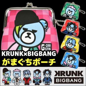 BIGBANG ビッグバン KRUNK×BIGBANG FXXK IT がまぐちポーチ がま口 コインケース お財布 ポーチ Gドラゴン トップ ソル Dライト ヴィアイ G-DRAGON|sime-fabric