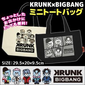 BIGBANG ビッグバン KRUNK×BIGBANG FXXK IT ミニトート バッグ ミニバッグ キャンバストート ランチバッグ ランチトート Gドラゴン トップ ソル Dライト|sime-fabric