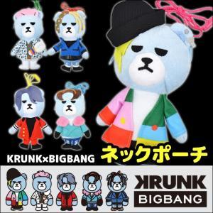 BIGBANG ビッグバン KRUNK×BIGBANG FXXK IT ネックポーチ Gドラゴン トップ ソル Dライト ヴィアイ G-DRAGON T.O.P フェイスポーチ KBB-FXNP|sime-fabric