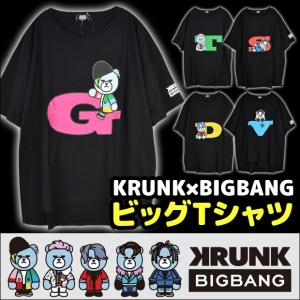 BIGBANG ビッグバン KRUNK×BIGBANG FXXK IT ビッグTシャツ 半袖Tシャツ シャツ ビッグサイズ 大きいサイズ Gドラゴン トップ ソル Dライト ヴィアイ G-DRAGON|sime-fabric