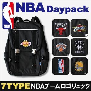 NBAチーム デイパック NBA リュック NBA グッズ バスケ NBA リュック デイパック キッズ デイパック メンズ リュックサック 大容量 送料無料 sime-fabric