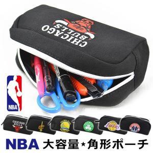 NBA チームロゴスクエアポーチ ブラックカラー ペンケース メイクポーチ 小物入れ 刺繍 バスケットチーム バスケチーム NBAチーム 男の子 ブラック nba-016|sime-fabric