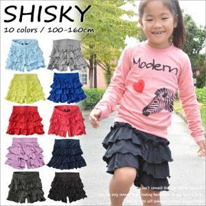 ペチパン フリル キュロット スカート風 ペチパンツ パンツ キッズ 子供服 女の子 スカート フリフリスカート 送料無料|sime-fabric