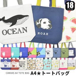 FRIENDS HILL フレンズヒル A4 トート バッグ キャンバス 帆布 大容量 エコバッグ ペットボトル 犬 クジラ ペンギン スイカ 送料無料|sime-fabric
