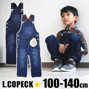 L.COPECK エルコペック オーバーオール デニム キッズ 子供 サロペット デニム 100 110 120 130 140 男の子 女の子 長ズボン ストレッチ パンツ|sime-fabric