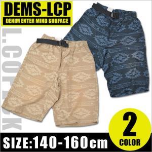 L.COPECK ナカノ エルコペック DEMS-LCP ジャガード織 オルテガ柄クライマーパンツ クライミングパンツ クライミングベルト ハーフパンツ 140cm-160cm 送料無料|sime-fabric