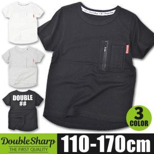 MA-1風 ポケット 半袖 Tシャツ シャツ 綿 親子 双子 ふたご コーデ 大きいサイズ 子供 男の子 女の子 110 120 130 140 150 160 170 DS182T-05 送料無料|sime-fabric