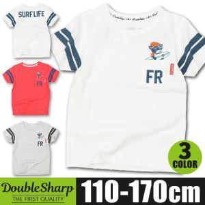 フレンチブルドッグ プリント 半袖 Tシャツ フレブル 綿 親子 大きいサイズ 子供 男の子 女の子 110 120 130 140 150 160 170 ホワイト DS182T-15 送料無料|sime-fabric