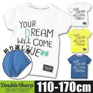 折り返し袖 ロゴ プリント 半袖 Tシャツ シャツ 綿 刺繍 親子 双子 ふたご 子供 男の子 女の子 110 120 130 140 150 160 170 ホワイト DS182T-32 送料無料|sime-fabric