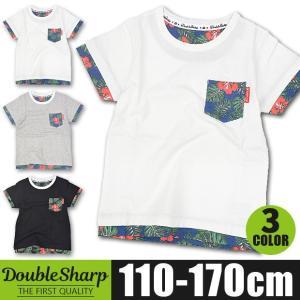 ハイビスカス 柄 切り替え 切替 半袖 Tシャツ シャツ 綿 親子 双子 ふたご 大きいサイズ 子供 男の子 女の子 110 120 130 140 150 160 170 DS182T-32 送料無料|sime-fabric