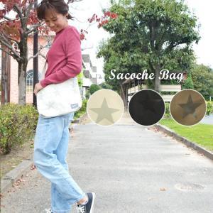サコッシュ レディース ブランド サコッシュ ショルダー バッグ ショルダーバッグ レディース 斜めがけ 軽い ショルダーバッグ GBG0534 メール便送料無料 sime-fabric