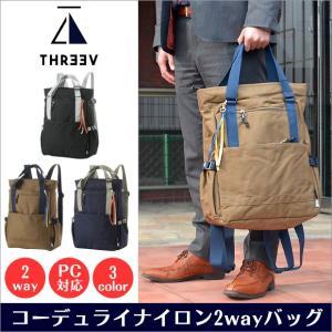 ビジネスバッグ メンズ ビジネスバッグ レディース ビジネスバッグ カジュアル ビジネスバッグ リュック ビジネスバッグ 大容量 送料無料|sime-fabric