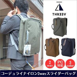ビジネスバッグ メンズ ビジネスバッグ レディース ビジネスバッグ カジュアル ビジネスバッグ リュック ビジネスバッグ 大容量 送料無料 sime-fabric