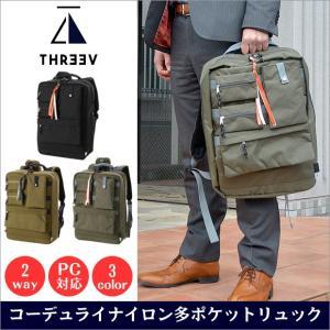 ビジネスバッグ メンズ ビジネスバッグ レディース ビジネスバッグ カジュアル ビジネスバッグ リュック ビジネスバッグ 大容量 ナイロン 送料無料|sime-fabric