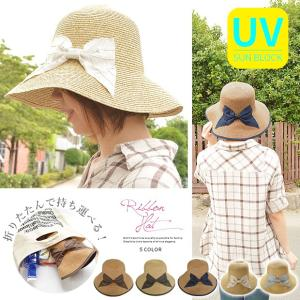 帽子 ハット レディース リボン カプリーヌ 麦わら ストロー ペーパー 女優帽 麦わら帽 リボン つば広 日焼け UV 紫外線 夏 女性 送料無料|sime-fabric