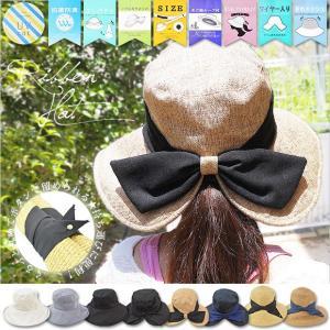 抗菌 防臭 レディース ハット 帽子 つば広 紫外線 UV 折りたたみ 収納 リボン 夏 女性 レディース フリーサイズ F GHT7745 GHT7751 GHT7754 GHT8045 送料無料|sime-fabric