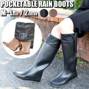 グロリア レディース レインブーツ 長靴 雨靴 シンプル バッグ付き 折りたたみ コンパクト 持ち運べる 防水 軽量 歩きやすい|sime-fabric