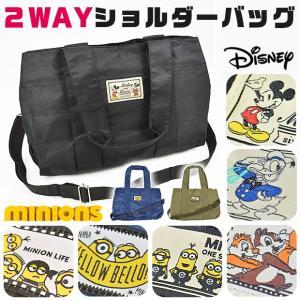 MINION ミニオン 怪盗グルー Disney ディズニー 2way バッグ トート ショルダー マザーズバッグ ミッキー ミニー ドナルド チップ&デール 送料無料|sime-fabric