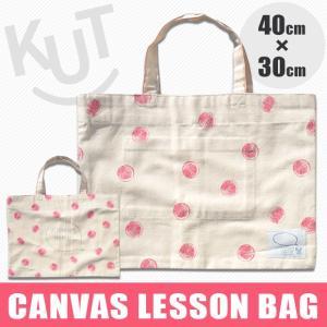 レッスンバッグ 女の子 レッスンバッグ 手提げバッグ スクールバッグ サブバッグ 手提げバッグ 子供 手提げバッグ かわいい qbg6015 メール便送料無料|sime-fabric