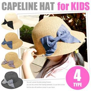 キッズアップテンポ KIDS UP TEMPO グロリア カプリーヌハット キッズハット 帽子 麦わら帽子 リボン 女優帽 UVカット UV対策 送料無料|sime-fabric