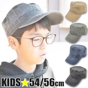 SHI JYOMAN ムラ染め キッズ キャスケット ワークキャップ キャップ CAP 帽子 綿 コットン 子供 男の子 女の子 54cm 56cm SJ-19-04 送料無料|sime-fabric