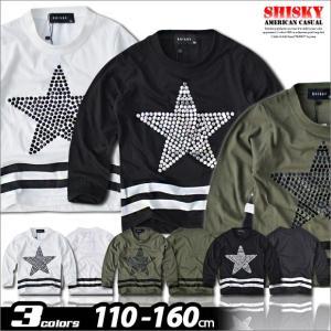 SHISKY 星柄メタルスタッズ貼り付け・ロンT キッズ ジュニア スタープリント ロングTシャツ 男の子 110 120 130 140 150 160 ロンティー 長袖 送料無料|sime-fabric