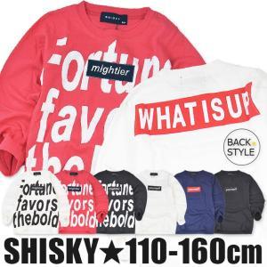 SHISKY シスキー 長袖 Tシャツ ロンT シャツ プリント 綿 コットン 薄手 男の子 女の子 子供 110 120 130 140 150 160 119-03 119-04 送料無料|sime-fabric
