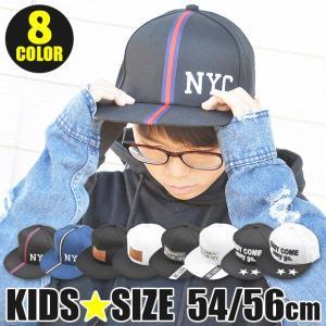 SHISKY シスキー キッズ キャップ CAP 帽子 野球帽 綿 コットン 刺繍 レザー ワッペン ロゴ ライン 子供 男の子 女の子 54cm 56cm 119-08 送料無料|sime-fabric