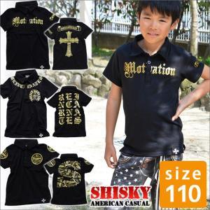 ポロシャツ 半袖 ゴールド箔 キッズ ポロ 110cm 黒 エグザイル系 子供服 男の子 送料無料|sime-fabric