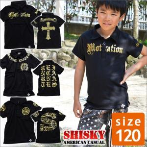 ポロシャツ 半袖 ゴールド箔 キッズ ポロ 120cm 黒 エグザイル系 子供服 男の子 送料無料|sime-fabric