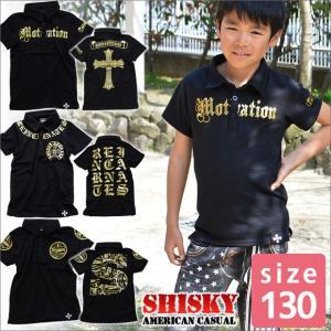 ポロシャツ 半袖 ゴールド箔 キッズ ポロ 130cm 黒 エグザイル系 子供服 男の子 送料無料|sime-fabric
