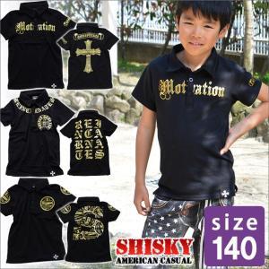 ポロシャツ 半袖 ゴールド箔 キッズ ポロ 140cm 黒 エグザイル系 子供服 男の子 送料無料|sime-fabric