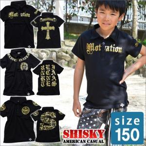 ポロシャツ 半袖 ゴールド箔 キッズ ポロ 150cm 黒 エグザイル系 子供服 男の子 送料無料|sime-fabric
