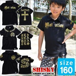 ポロシャツ 半袖 ゴールド箔 キッズ ポロ 160cm 黒 エグザイル系 子供服 男の子 送料無料|sime-fabric